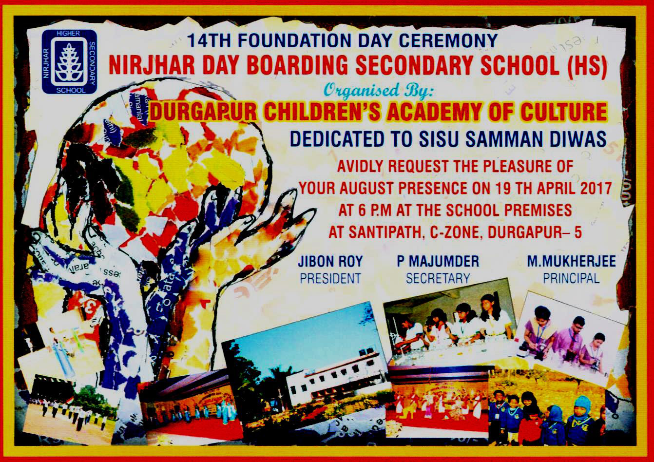 14th foundation day ceremony 2017 nirjharschool 14th foundation day ceremony 2017 stopboris